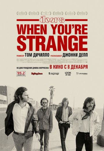 The Doors. When you`re strange / The Doors: When You're Strange (2009)